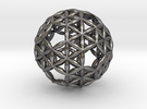 Superconsciousness Sphere (Small) in Polished Nickel Steel