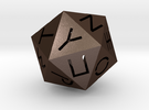 d20 in Matte Bronze Steel