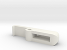 Latch in White Strong & Flexible