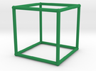 Cube (100 cc) in Green Strong & Flexible Polished
