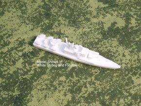 MN01 Hauk Class Missile Boat (2) (1/600) in White Strong & Flexible