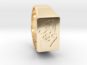 Size 10 Symbols Classic Rock 70's  in 14K Gold