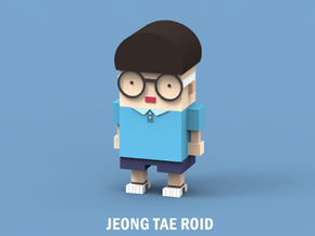 jeongtae roid in White Strong & Flexible
