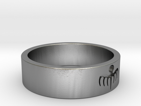 Spectre Ring - Size 8 in Raw Silver