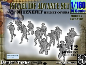 1-160 IDF ADVANCE SET in Frosted Ultra Detail