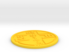 Beverage Coaster - Zhou Family in Yellow Strong & Flexible Polished