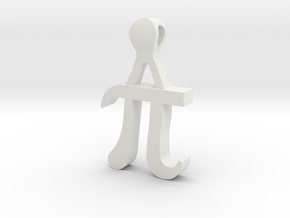Pi in White Strong & Flexible