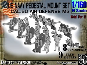 1/160 US Navy AA M Gun Pedestal Mount in Frosted Ultra Detail