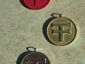 Navajo Water Sign Medallion  in Polished Gold Steel