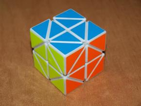 SuperZ (2x2 + Skewb) in White Strong & Flexible
