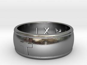 Ring - 22.5mm - 13½ (US/Canada) in Polished Silver