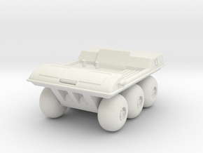 GV01 Moon Buggy in White Strong & Flexible