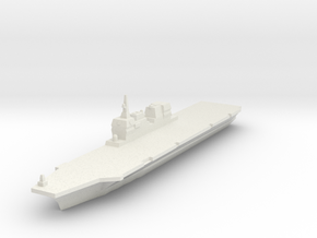 JMSDF Hyuga 1/2400 in White Strong & Flexible