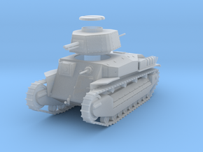 PV24C Type 89B Medium Tank (1/72) in Frosted Ultra Detail