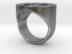 Helvetica E Ring in Raw Silver