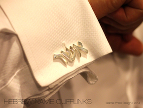 "Hebrew Name Cufflinks - ""Asher"" in Polished Silver"