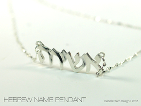 "Hebrew Name Pendant - ""Ashira"" in Polished Silver"