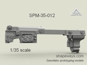 1/35 SPM-35-012 HMMWV device board in Frosted Extreme Detail