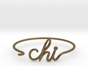 CHI Wire Bracelet (Chicago) in Raw Bronze