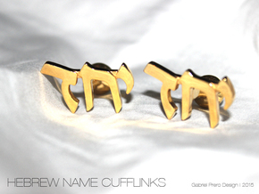 "Hebrew Cufflinks - ""Yachad"" in 18K Gold Plated"