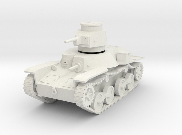 PV48 Type 95 Ha Go Light Tank (1/48)