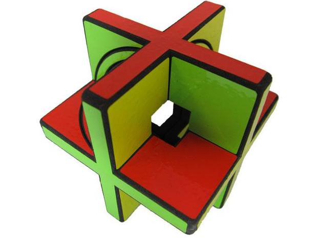 Concentric Cube 3d printed Concentric Cube