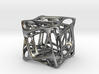 Duality Cube Silver 3d printed