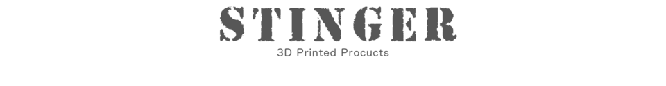 Stinger 3d Printed Designs Shop Banner