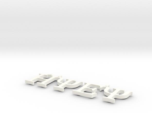 Schrödinger Equation Earrings in White Processed Versatile Plastic