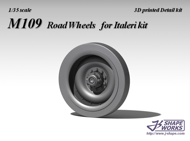 1/35 M109 road wheels in Smooth Fine Detail Plastic