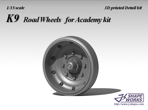 1/35 K9 road wheels in Smooth Fine Detail Plastic