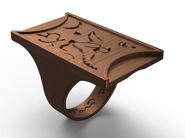Talisman #19  in Polished Bronze Steel: 9 / 59