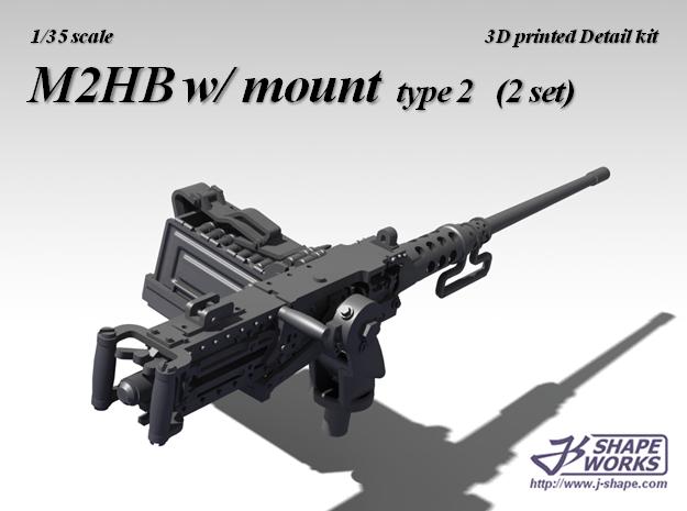 1/35+ M2HB w/ mount type 2 (2 set)