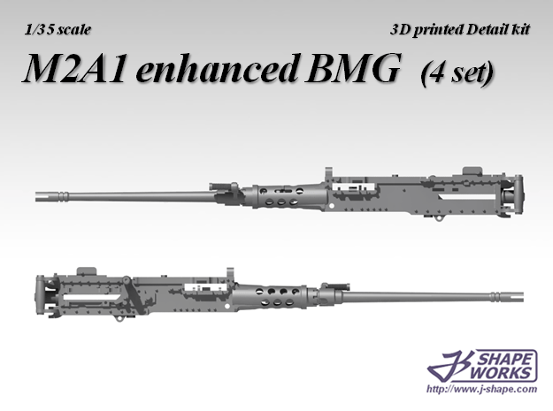 1/35 M2A1 enhanced BMG (4 set) in Smoothest Fine Detail Plastic