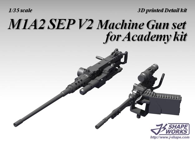 1/35 M1A2 SEP V2 Machine Gun set in Smoothest Fine Detail Plastic