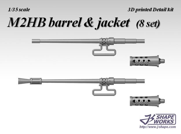 1/35 M2HB Barrel & Jacket (8 set) in Smoothest Fine Detail Plastic