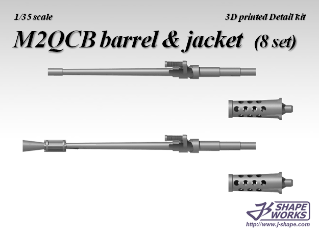 1/35 M2HB QCB Barrel & Jacket (8 set) in Smoothest Fine Detail Plastic