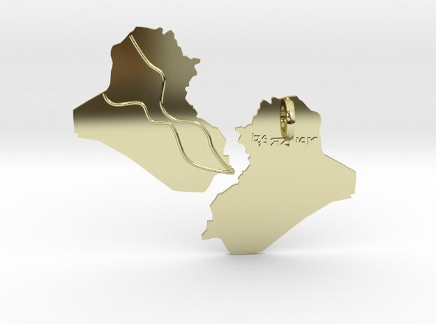 Map- Earrings in 18k Gold Plated Brass