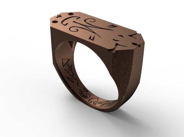 Talisman #3  in Polished Bronze Steel: 6 / 51.5