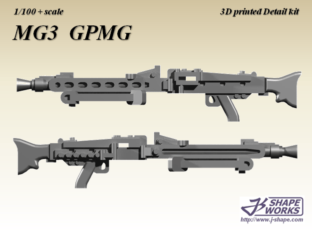 1/100 MG3 GPMG (24 set) in Smoothest Fine Detail Plastic