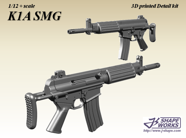 1/12+ K1A SMG in Smoothest Fine Detail Plastic: 1:12