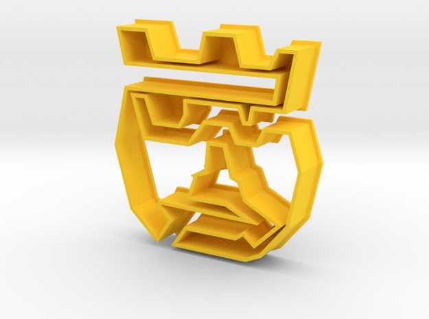 Cookie Cutter Kings Face in Yellow Processed Versatile Plastic