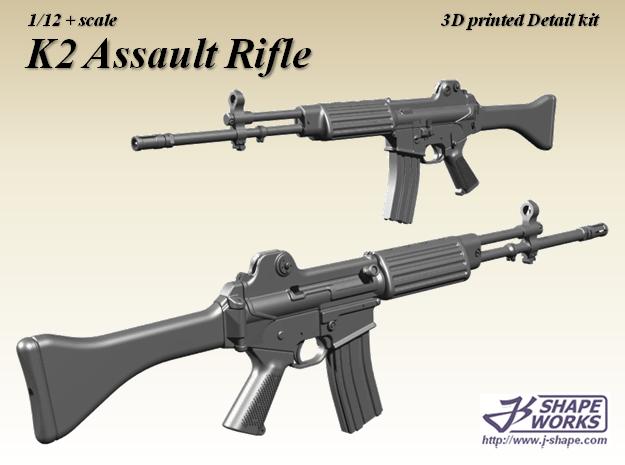 1/12+ K2 Assault rifle in Smoothest Fine Detail Plastic: 1:12