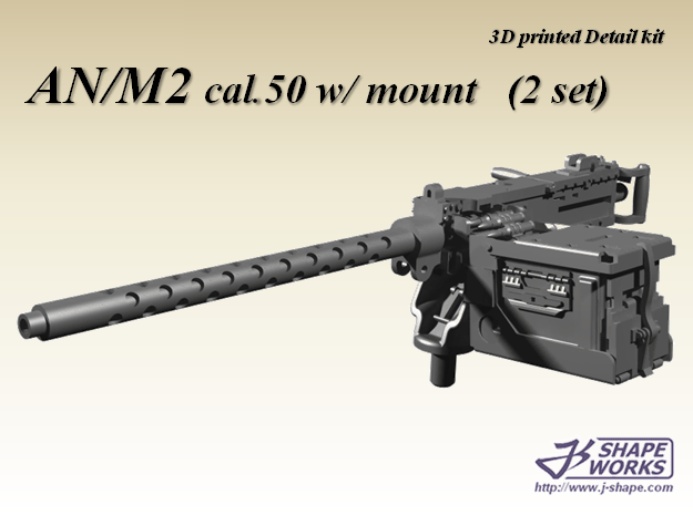 1/24 AN/M2 cal.50 w/ M23 mount (2 set) in Smooth Fine Detail Plastic
