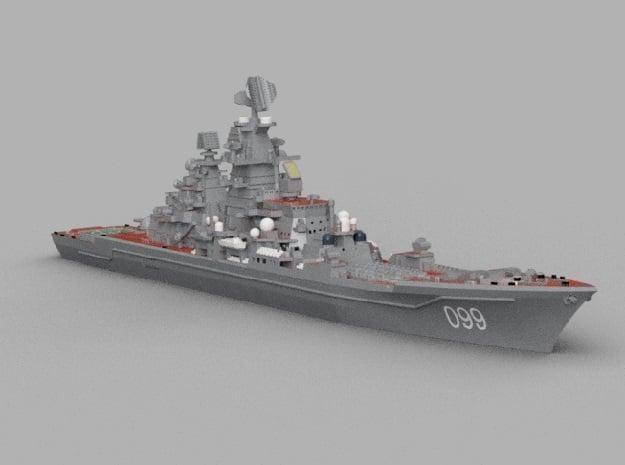 1/1800 RFS Pyotr Velikiy in Smooth Fine Detail Plastic
