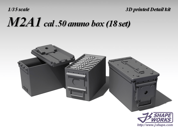 1/18 M2A1 cal.50 Ammo Box (9 set) in Smooth Fine Detail Plastic