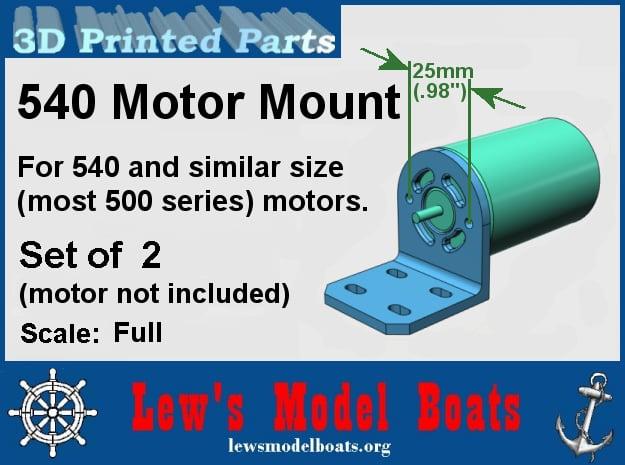 Hobby Electric Motor Mounts (2) 500 size in White Processed Versatile Plastic: Medium