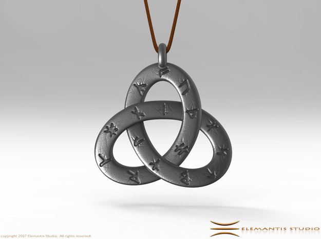 Norse/ Icelandic Rune Poem Triquetra 4.5cm in Polished Bronzed Silver Steel