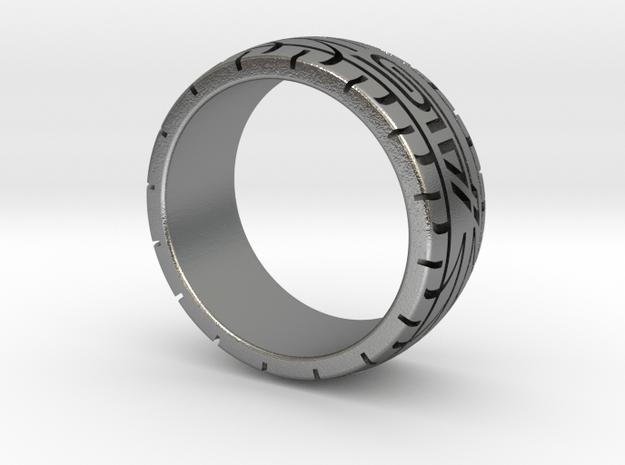 Subaru STI ring  - 16 mm (US size 5 1/2)