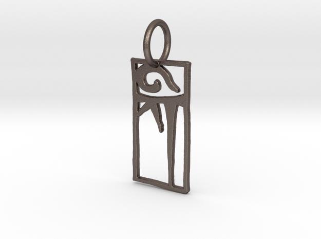 Ki Chain in Polished Bronzed Silver Steel